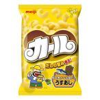 カール うす味 68g入×10袋 1ケース(株)...