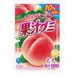 果汁グミ もも 57g入×10個 (株)明治 【10%増量商品】