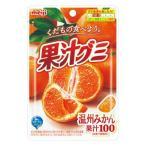 果汁グミ 温州みかん 51g入×10個 (株)明治