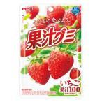 果汁グミ いちご 51g入×10個 (株)明治