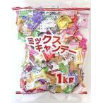 1kg入 ミックスキャンディ 1袋 マルエ製菓(株)