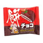餅チョコ 20個入 (株)やおきん