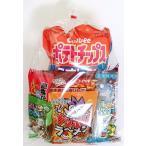 210円 お菓子袋詰め合わせ ZA