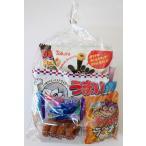 250円 お菓子袋詰め合わせ  A