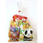 ショッピングお菓子 300円 お菓子袋詰め合わせ B 【本州、四国、九州への発送に限り、数量関係なく1個口送料でお届け可能】