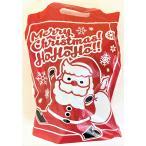 ショッピング詰め合わせ 200円クリスマス袋お菓子詰め合わせSB 【本州、四国、九州への発送に限り、数量関係なく1個口送料でお届け可能】