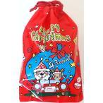 350円 クリスマス巾着袋お菓子詰め合わせ ※資材がなくなり次第販売終了