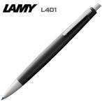 ラミー 4色ボールペン LAMY 2000  L401  複合ペン ギフト プレゼント 贈答品 記念品