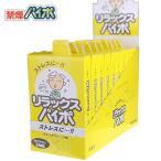 Yahoo!SHOP GTOマルマン 禁煙パイポ リラックスパイポ グレープフルーツ味 3本入り 10箱セット