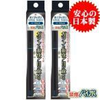 禁煙パイポ 電子タバコ ベイプ マルマン PAIPO ONE NEO ハードミント味 2本セット 代引き・ギフト包装不可