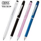 クロス CROSS テックスリープラス マルチファンクション 複合ペン スタイラスパーツ付 AT0090  ギフト プレゼント 贈答品 記念品
