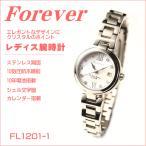 ショッピング文字盤カラー フォーエバー レディス腕時計 Forever ホワイトシェル文字盤 シルバーカラー FL1201-1 ギフト  プレゼント