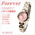 ショッピング文字盤カラー フォーエバー レディス腕時計 Forever ピンク文字盤 コンビカラー FL1201-2 ギフト プレゼント 贈答品