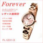 ショッピング文字盤カラー フォーエバー レディス腕時計 Forever ピンク文字盤 ピンクゴールドカラー FL1201-3 ギフト プレゼント 贈答品