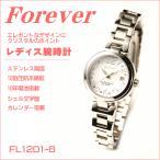 ショッピング文字盤カラー フォーエバー レディス腕時計 Forever ホワイトシェル文字盤 シルバーカラー FL1201-6 ギフト プレゼント 贈答品