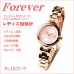 ショッピング文字盤カラー フォーエバー レディス腕時計 Forever ピンク文字盤 ピンクゴールドカラー FL1201-7 ギフト プレゼント 贈答品