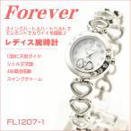 ショッピング文字盤カラー フォーエバー レディス腕時計 Forever スイングチャーム ホワイトシェル文字盤 シルバーカラー FL1207-1