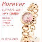 ショッピング文字盤カラー フォーエバー レディス腕時計 Forever スイングチャーム ピンクシェル文字盤 ピンクゴールドカラー FL1207-2PG
