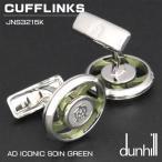 ダンヒル DUNHILL カフスボタン CUFFLINKS AD ICONIC SOIN GERRN パラジウムコート JNS3215K ギフトプレゼント
