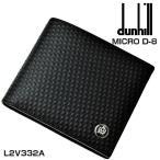 ダンヒル DUNHLL D-EIGHT マイクロ 小銭入れ付2つ折れ財布 ブラック L2V332A ギフト プレゼント 贈答品