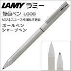 ラミー 複合筆記具 LAMY ロゴツインペン L606 ヘアラインステンレス マルチペン ギフト プレゼント 贈答品 記念品 誕生日 入学祝い 卒業祝い 就職祝い