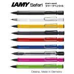 ラミー LAMY シャープペン 0.5mm芯 ペンシル サファリ  ギフト プレゼント 記念品 贈答品 入学祝い 就職祝い