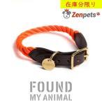 送料無料 / 首輪 カラー 犬用 Found My Animal ファウンド マイ アニマル / ロープ&レザー レスキュー・オレンジ 海外直輸入 ブランド / 小型犬 中型犬 大型犬