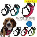 送料無料 / ハーネス 胴輪 犬用 RC Pet Products Vented Vest Harness V2 サイズ:L 海外直輸入 ラズベリー レッド ブラック ライム ティール