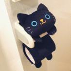 ねこのロールペーパーホルダー クロ  ファンシーグッズ 猫 ネコ ねこのしっぽ物語 ねこのしっぽ ねこグッズ 雑貨 かわいい カワイイ 通販 明邦