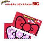 ハローキティ リボンステッカー BIG(通常の1.5倍)アップルレッドか水玉ピンクの2タイプ Hello Kitty キティちゃん マグネット 車用品 カー用品 アクセサリー