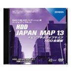 ゴリラ・MMナビ用地図更新ロムHDD JAPAN MAP 13 全国版 000713N