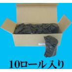 デンソー/デンソー ETCプリンター ペーパーロール紙 998002-1030(10巻単位)