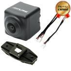 アルパイン(ALPINE) ヴォクシー ノア エスクァイア 80系 専用 マルチバックビューカメラパッケージ(黒) HCE-C2000RD-NVE 4958043123964