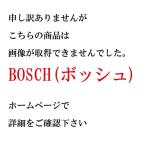 BOSCHジャパン正規品 ブループラチナ スパークプラグ WR4DP0 Platinum 品番0242250512