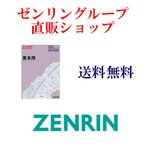 ゼンリン電子住宅地図 デジタウン 大阪府 和泉市 発行年月201604 272190Z0I