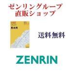 ゼンリン電子住宅地図 デジタウン 東京都 東久留米市 発行年月201702 132220Z0O