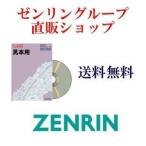 ゼンリン電子住宅地図 デジタウン 三重県 鳥羽市 発行年月202005 242110Z0I