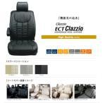 Clazzio/クラッツィオシートカバー ECT オデッセイ ハイブリッド H28/2〜 RC4 定員:7 EH-2518
