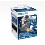 PHILIPS フィリップス Xトリームアルティノン LED ヘッドランプ H4 6700K 品番 12901HPX2