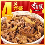 【年末セール】すき家牛丼の具メガ盛4パックセット
