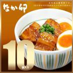 なか卯 豚角煮丼の具 80g×10袋入り お茶碗サイズ(80g) 冷凍食品