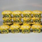 高知県産 柚子ソルベ 16個 ゆず ユズ アイス シャーベット さっぱり 残暑見舞い