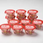 ギフト あまおう苺ソルべ 12個 アイス シャーベット いちご 誕生日
