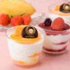 ショッピングアイスクリーム 御歳暮 人気 フルーツティアラ フルーツアイスパフェセット 8個 パフェアイス アイスクリーム お取り寄せ プレゼント