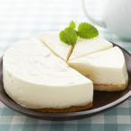 しぼりたて牛乳使用 山田牧場 芳醇レアチーズケーキ 5号 お菓子 プレゼント ギフト 内祝