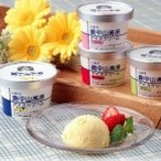 ショッピングアイスクリーム 御中元 お中元 いわて奥中山高原 アイスクリームギフト【Sセット】8個入り お菓子 お取り寄せ プレゼント