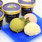 ショッピングアイスクリーム 那須千本松牧場 ミレピーニ アイスクリーム ギフト 8個入り N-4111 お菓子 プレゼント お取り寄せ