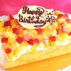 アイスフルーツロール デコレーションケーキ アイスロール アイスケーキ