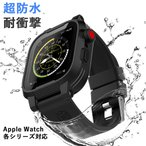 Apple Watch �ɿ� ������ ���С�Series2/3/4 38��� 44��� 40mm �ѿ� ���� �ɿ� �Ѿ� �ɿ� �����ݸ� IP68 ���åץ륦���å� �� ����Ϥ �����ȥɥ�