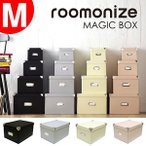 DVD 収納ケース roomonize マジックボックス M Toffy RMX-003 ルーモナイズ